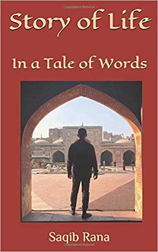 Saqib book